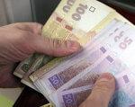 Какой должна быть пенсия по инвалидности?. инвалидность, пенсия, пенсіонер, перерасчет, повышение, newspaper, cash, banknote, money, currency, money handling, book, dollar, letter, text. A person holding a book