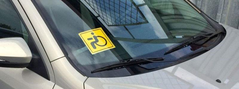 авто с знаком инвалид