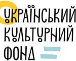 Мережа інклюзивно-мистецьких просторів в бібліотеках міста Добропілля. добропілля, бібліотека, суспільство, інвалідність, інклюзивно-мистецький простір, design, poster, typography, graphic, text, font, screenshot. A close up of a logo