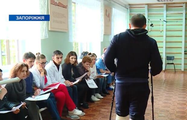 Запоріжжя стало третім в Україні регіоном, де працює проект «Team Ukraine». team ukraine, запоріжжя, пацієнт, проект, тренинг