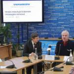 Права інвалідизованих громадян України (ВІДЕО)