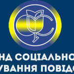 Про порядок забезпечення Фондом соціального страхування України осіб з інвалідністю автомобілями