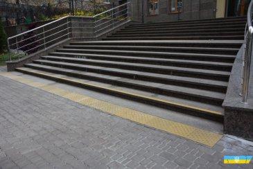 ВРП забезпечила необхідні умови доступу до будівлі для осіб з інвалідністю та інших маломобільних груп населення