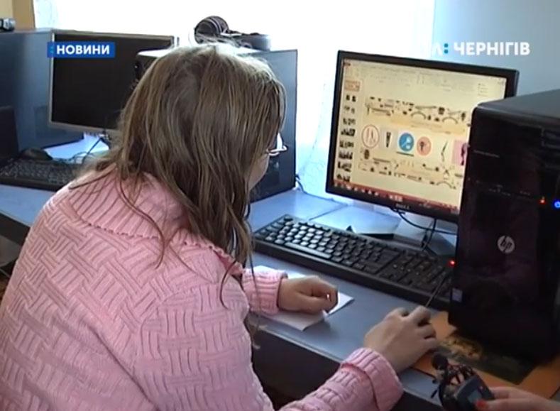 20 людей з інвалідністю здобувають освіту в обласній благодійній організації «Аратта» (ВІДЕО)