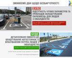 Мінрегіон визначив обов'язкові параметри облаштування паркомісць для людей з інвалідністю. дбн, автомобіль, доступність, паркомісце, інвалідність, vehicle, car, sign, land vehicle, billboard, screenshot, way, road. A screenshot of a social media post