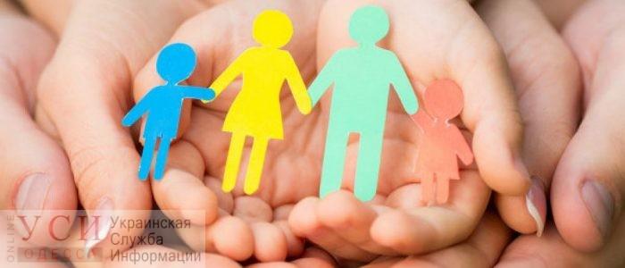 В Болграде хотят создать центр комплексной реабилитации детей с особыми потребностями по примеру европейских коллег