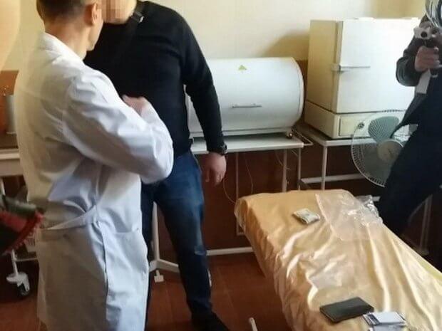 СБУ затримала на хабарі лікаря одного із медичних закладів Вінниці. вінниця, лікар, неправомірна вигода, хабар, інвалідність