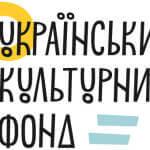Мережа інклюзивно-мистецьких просторів в бібліотеках міста Добропілля