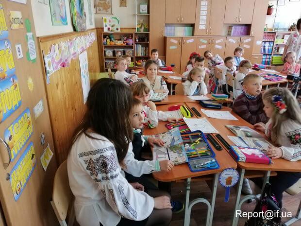 Діти стають добрішими? Як у франківських школах впроваджують інклюзивну освіту. івано-франківськ, школа, інвалідність, інклюзивна освіта, інклюзія
