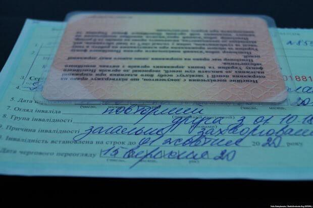 «Глухий кут». Як цивільному довести, що отримав інвалідність через бойове поранення на Донбасі?. донбас, олександр бондаренко, поранення, цивільний, інвалідність