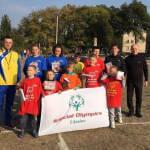 У Каховці відбулись спортивні змагання з нагоди відзначення 25-річчя «Інваспорту»