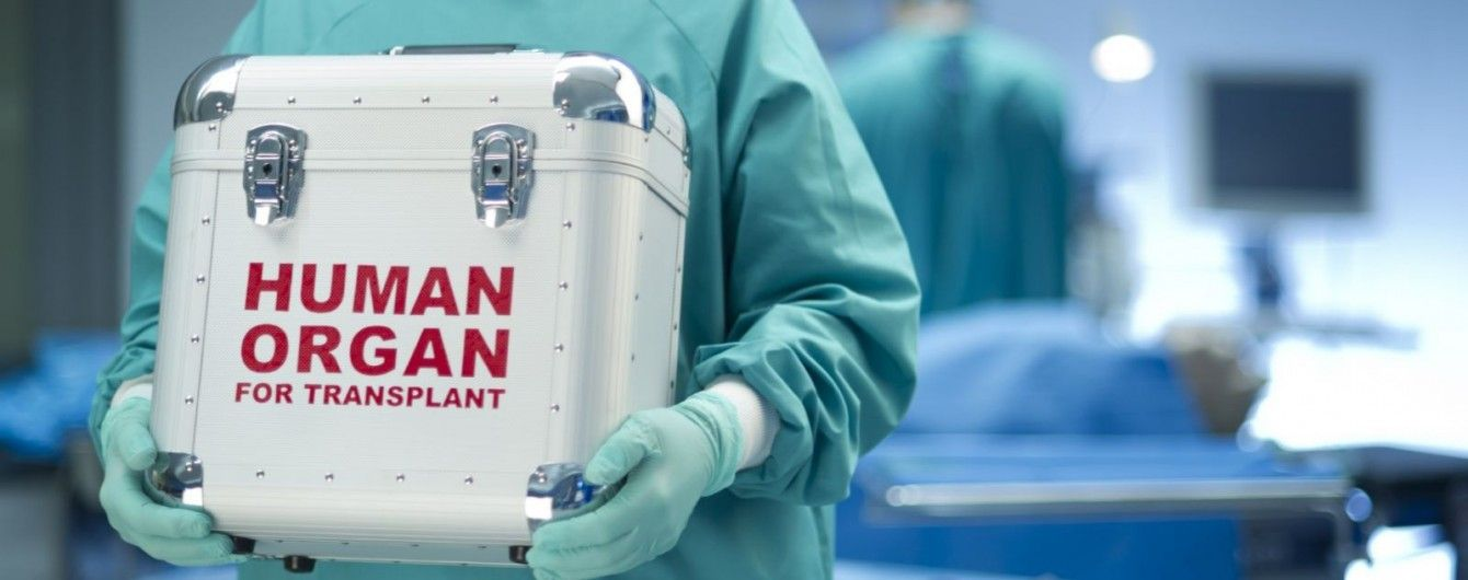 С чужим органом в теле: как живут запорожцы после трансплантации