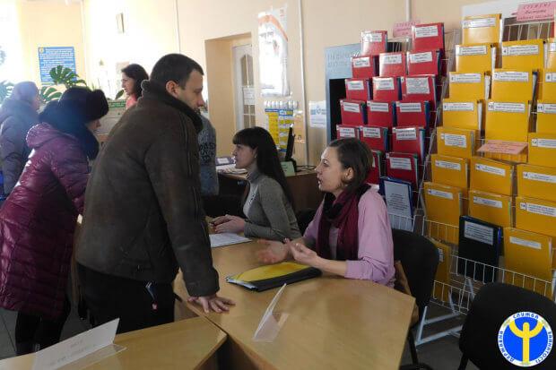 Прес-реліз: На Луганщині провели ярмарки вакансій для людей з інвалідністю. луганщина, працевлаштування, роботодавець, ярмарок вакансій, інвалідність
