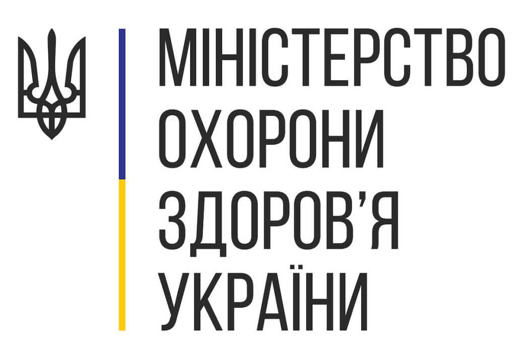 Від стигми до своєчасної допомоги: як змінюється охорона здоров'я людей з інвалідністю. мкф, лікування, раннє втручання, реабілітація, інвалідність, poster, typography, design, font, screenshot, text, graphic. A close up of a logo