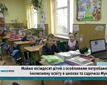 Близько 80 дітей із особливими потребами навчаються в Мукачеві: чи отримують належні умови? (ВІДЕО). мукачево, дитсадок, особливими освітніми потребами, школа, інклюзивна група, computer, laptop, indoor, person, clothing, cluttered. A group of people sitting at a desk