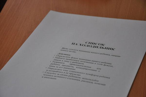 Помощь детям в Краматорске: «Раннее вмешательство – искусство маленьких шажков». краматорськ, детский дом антошка, раннее вмешательство, специалист, услуга