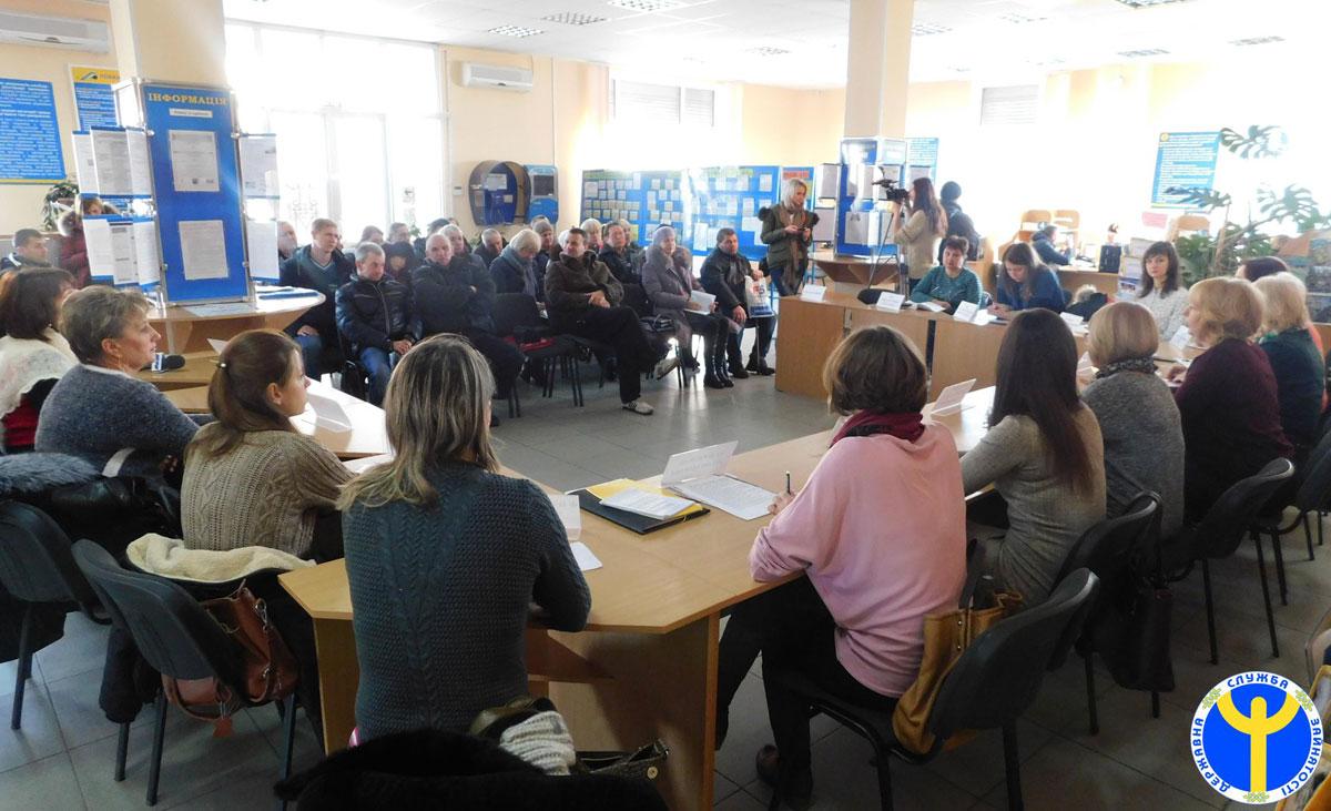 Прес-реліз: На Луганщині провели ярмарки вакансій для людей з інвалідністю