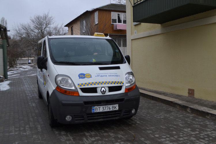 Херсону нужны такие проекты — знакомство с социальным такси (ФОТО, ВИДЕО)
