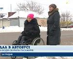 """""""Маєш недоліки – сиди вдома"""": водій автобуса образив дівчину в інвалідному візку (ВІДЕО). кропивницький, автобус, водій, транспорт, інвалідний візок, outdoor, sky, snow, person, clothing"""