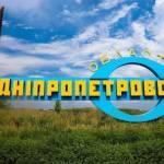 Бессменный бригадир: на Днепропетровщине мужчина без ног руководит бригадой коммунальщиков (ВИДЕО)