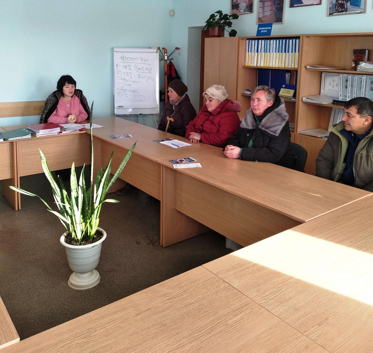 В Олександрівці відбувся профконсультаційний семінар для осіб з особливими потребами