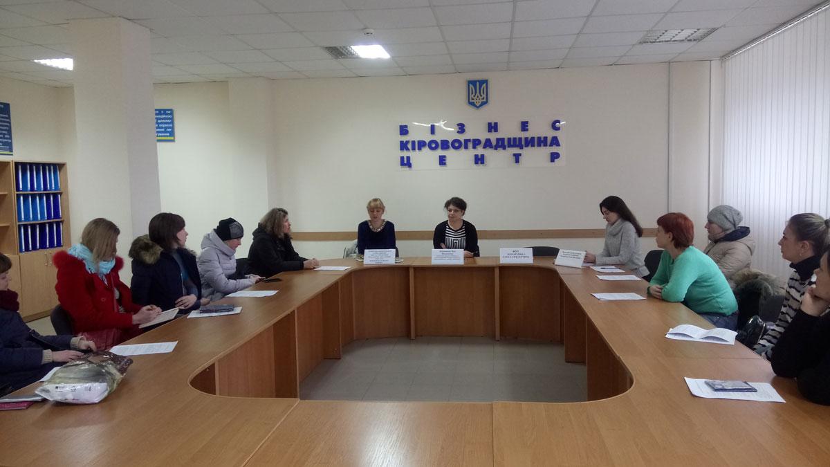 Провідні роботодавці Кропивницького обговорили питання працевлаштування людей з інвалідністю