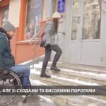 День людей з інвалідністю: з якими випробуваннями вони стикаються в Україні (ВІДЕО)