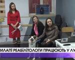 Чотирилапі реабілітологи працюють у Луцьку (ВІДЕО). луцьк, канистерапия, презентація, проект, співробітництво, dog, carnivore, animal, clothing, smile, person, woman. A group of people posing for the camera