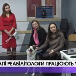 Чотирилапі реабілітологи працюють у Луцьку (ВІДЕО)
