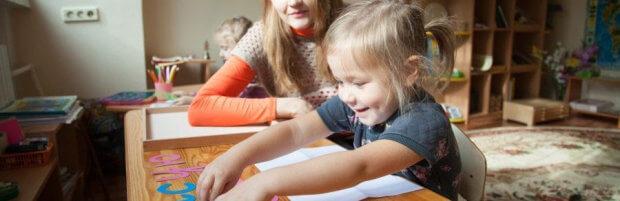 В Каменском начал работу инклюзивно-ресурсный центр «Надежда». каменское, инклюзивно-ресурсный центр, особыми образовательными потребностями, сопровождение, учреждение