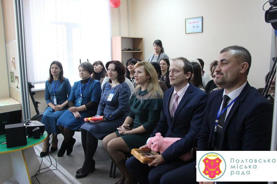 Розпочав свою роботу «Інклюзивно-ресурсний центр Полтавської міської ради» (ФОТО)