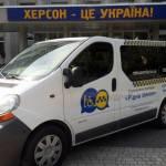 Для кого у Херсоні працюватиме соціальне таксі