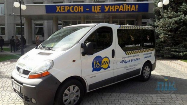 Для кого у Херсоні працюватиме соціальне таксі. херсон, засідання, перевезення, соціальне таксі, інвалідність
