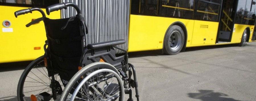 Кожна третя маршрутка в Калуші буде пристосована для людей із інвалідністю