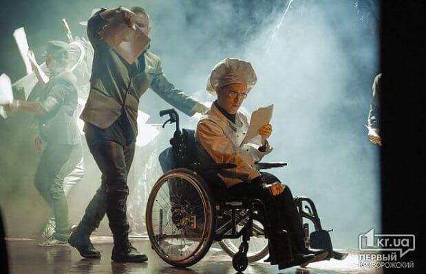 Акторам проекту «Краще разом» криворіжці аплодували стоячи на допрем'єрному показі вистави «Полювання на Снарка». кривий ріг, полювання на снарка, актор, вистава, інвалідність