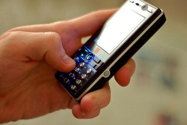 Кому из инвалидов в Украине компенсируют стоимость мобильного телефона