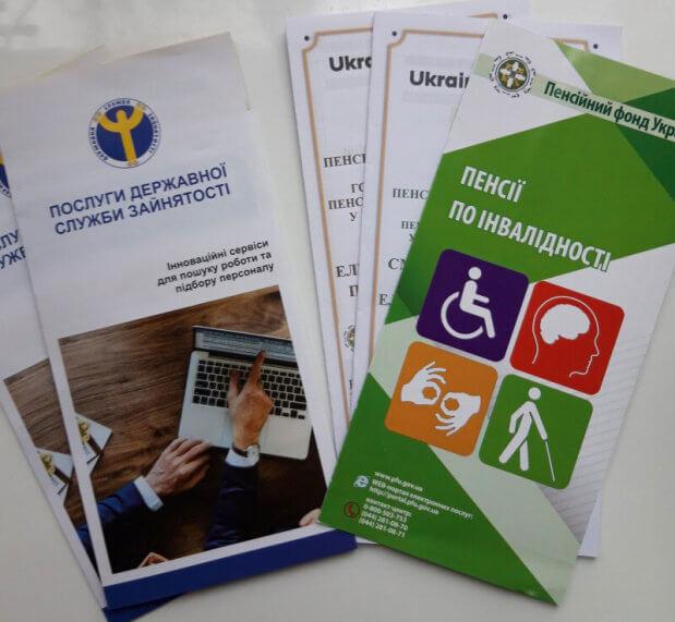 Осіб з інвалідністю ознайомили із перспективами зайнятості та додатковими гарантіями працевлаштування. луцьк, працевлаштування, семінар, центр зайнятості, інвалідність