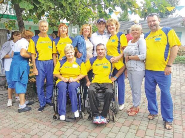 Згуртувати людей з інвалідністю, допомогти їм стати повноцінними членами суспільства МИКОЛАЇВ ОЛЬГА СТЕПАНЕНКО ОРГАНІЗАЦІЯ СОЦІАЛІЗАЦІЯ ІНВАЛІДНІСТЬ
