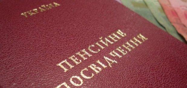 Правозащитники помогают переселенцам с инвалидностью оформить пенсии. наталья петрусенко, инвалидность, пенсия, переселенец, правозащитник