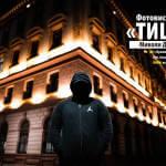 Прикарпатський фотограф Микола Дяченко запрошує на дебютну фотовиставку «Тиша»