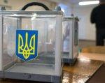Забезпечення доступності виборів для людей з інвалідністю в Україні. вибори, доступність, проект, суспільство, інвалідність, indoor, waste container