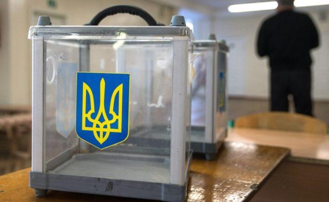 Забезпечення доступності виборів для людей з інвалідністю в Україні