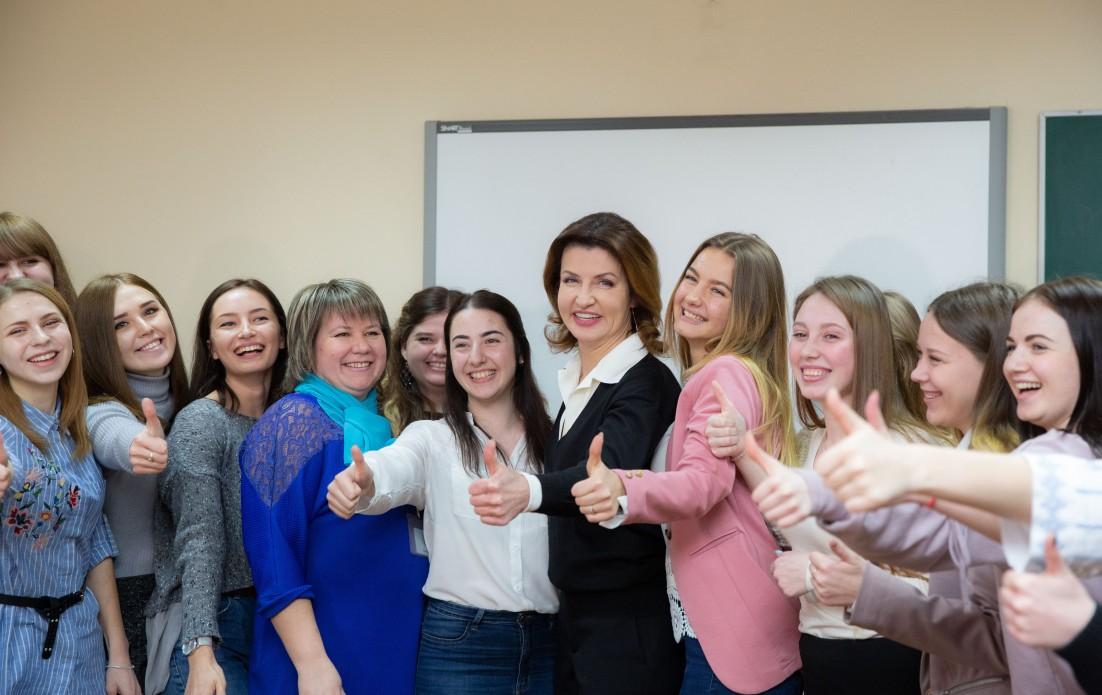 Марина Порошенко взяла участь у відкритті Ресурсного центру підтримки студентів з інвалідністю на базі Київського університету імені Бориса Грінченка