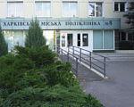 У Харкові перевірили доступність поліклінік для людей з інвалідністю. харків, доступність, засідання, моніторинг, поліклініка, outdoor, building, christmas tree, tree, house, plant. A house that has a sign on the side of a building