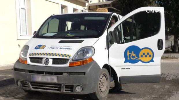 Херсонське Соціальне таксі запрацювало за новими правилами. херсон, перевезення, послуга, соціальне таксі, інвалідність