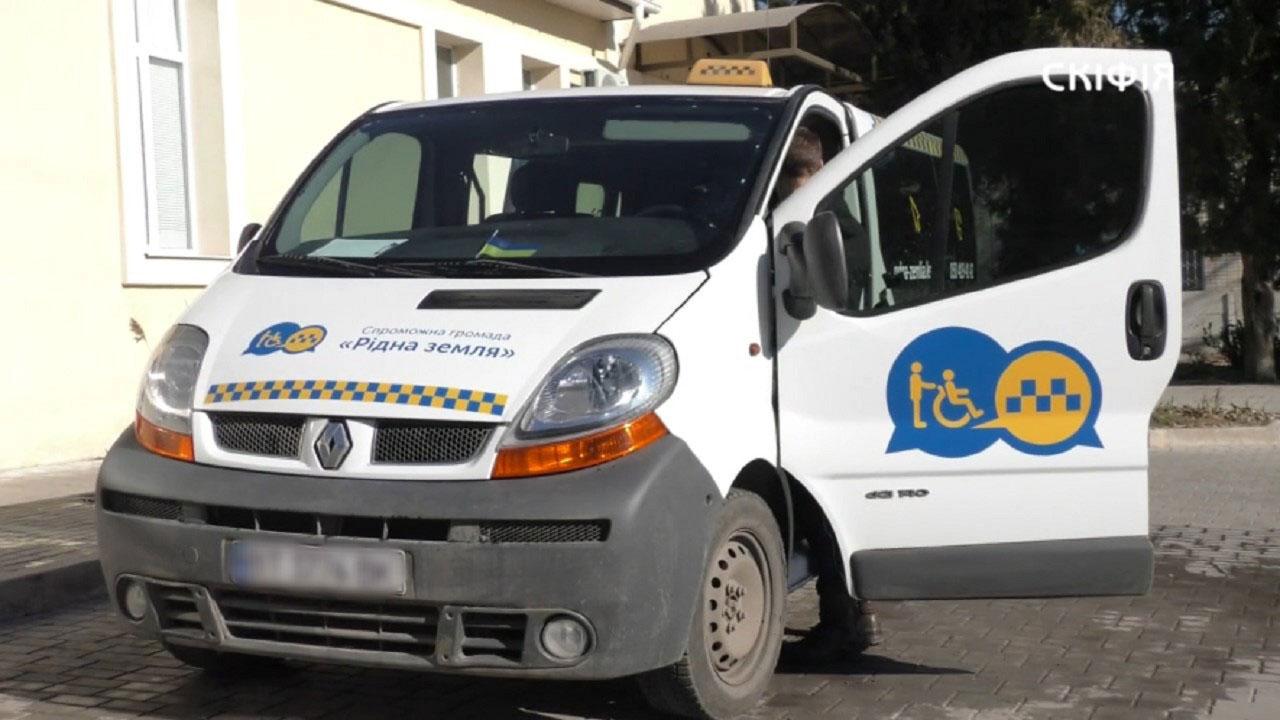 Херсонське Соціальне таксі запрацювало за новими правилами (ВІДЕО)