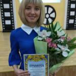 Високе звання. Сумчанка Ольга Онищенко — «Вчитель інклюзивного класу»