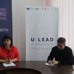 Світлина. На Вінниччині ГО «Паросток» за фінансової підтримки «U-LEAD з Європою реалізує проект з активізації та підвищення якості життя осіб з інвалідністю. Новини, інвалідність, проект, презентація, Вінниччина, прес-конференція
