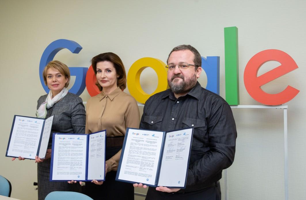 Фонд Порошенка підписав з компанією Google Україна та Міносвіти Меморандум про співпрацю в організації інклюзивного навчання