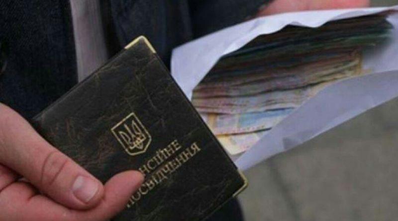 Жителя Золотоноші судитимуть за використання підробленого документа для оформлення пенсії